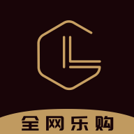 全网乐购 中文免费版下载