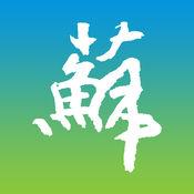 江苏政务服务app苹果版下载 v3.02 手机版