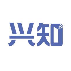兴知app下载 v1.4.6 官方版