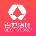 百世店加 中文绿色版下载