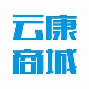 云康商城ios版app下载 v1.0 手机版