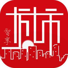 智享城市软件