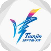 2017全运会各省金牌榜单排行查询下载 v1.20 官方版