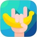 香蕉打卡appIOS版下载 v2.22.1 iPhone版