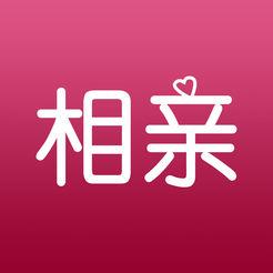 同城相亲iOS版 v2.1 最新版