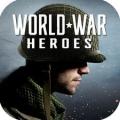 世界战争:英雄