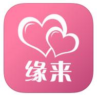 缘来有约最新iOS版下载 v1.9 苹果版
