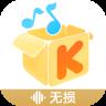 酷我音乐2018最新iOS版