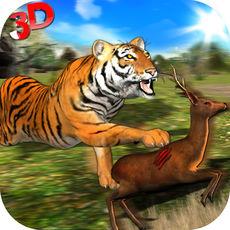 野生虎丛林狩猎3D