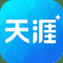 天涯社区app苹果版下载 v6.3.1 官方版
