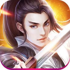 轩辕剑传说