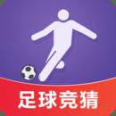 捷报比分app苹果版下载 v2.4 官方版