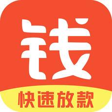 借钱花app v2.3.61 iphone版
