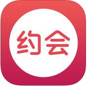 爱约会iOS版下载 v1.7 苹果版