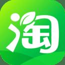 手机淘宝家乡版(原农村淘宝)ios版下载 v6.7.2 iPhone/iPad最新版
