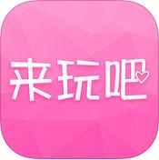 尺素 v1.0.2 iPhone版