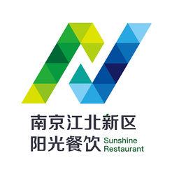 南京江北新区阳光餐饮 v1.0 最新版