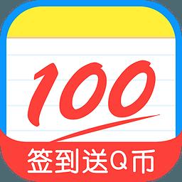 作业帮直播课软件iOS版下载 v2.8.0 官方版