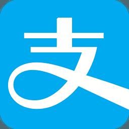 支付宝香港版ios下载 v10.0.15iphone版