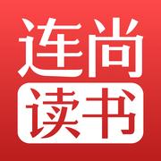 连尚读书苹果版 v1.3.0 iphone版