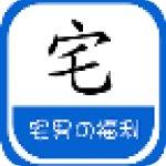 极乐社2017ios版下载 v1.0 iphone/ipad