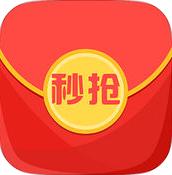 抢红包外挂神器苹果版app v1.2 iPhone最新版
