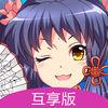 动漫之家手机苹果版 v2.2.0 iphone/ipad