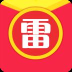红包尾数控制软件可测试iOS下载 v1.0 iPhone/iPad版