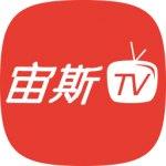 宙斯TV2017苹果破解版 v3.1iPhone版