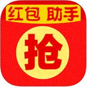 云抢包3.0苹果手机版 v3.0 最新版