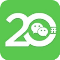 微信多开快手iOS版下载 v1.2.2 iPhone版