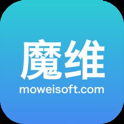 魔维YY相册下载工具1.0 免费版
