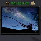 鸿蒙大陆6.1黑式破解无cd无p闪下载