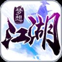 梦想江湖手游电脑版下载v1.7.1.8 安卓版
