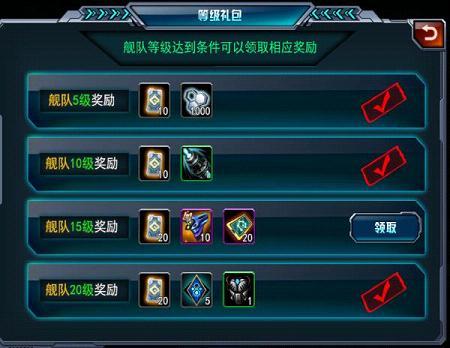星际前线 中文版下载